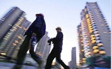 ​China reaffirms tight property market regulation stance