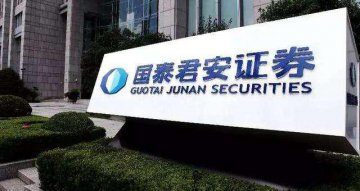Guotai Junan Securities Won the 2018 JunDing Prize
