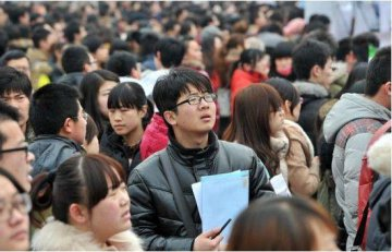 ​China sees steady employment growth in 2017