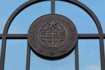 CEFC Shangai International defauts on $327mln in bond payments