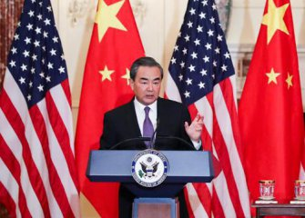 Chinese FM urges common efforts to expand China-U.S. cooperation