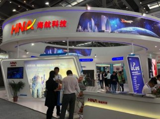 HNA Technology: no plan or intention on sale of Ingram Micro Inc.
