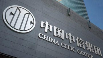China's CITIC reaches deal with Czech J&T Group on CEFC's debts