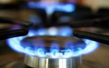China introduces reform on residential natural gas pricing