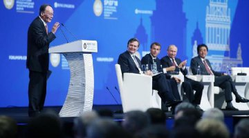 ​World leaders call for trust economy at Russian economic forum
