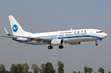 ​Chinas Xiamen Airlines welcomes 200th member of fleet