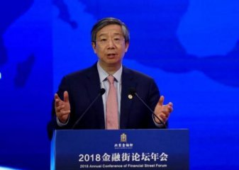 Chinas financial sector has much room for opening up: Yi Gang