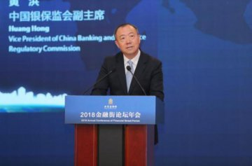 Regulator stresses importance of containing financial risks