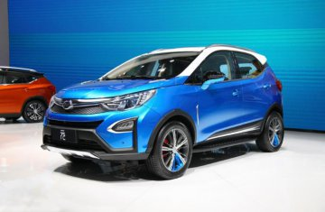 Chinese electric automaker BYD vows to push industry change