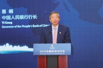 ​PBOC governor talks on principles for China's financial opening-up