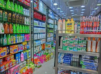 China to cut import tariffs for 1,449 items of daily consumer goods