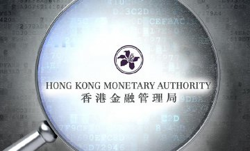 ​HKs monetary authority hopes to issue first virtual bank license in Q4