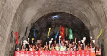 ​Chinese company completes penetration of railway tunnel in Transcaucasia