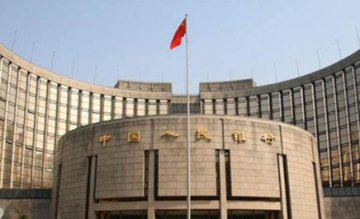 ​China boosts financial support for small firms with MLF collateral rules