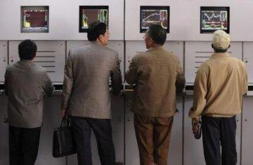 China QFII quota at 99.46 bln USD