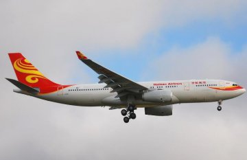​HNA to buy domestic aircraft for export to Africa