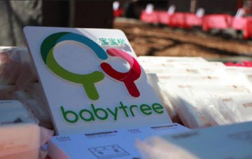 BabyTree raising new funding from Alibaba,valued at RMB 14B