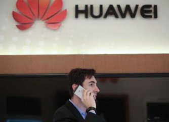 Huawei announces 81 mln USD investment in Southeast Asia