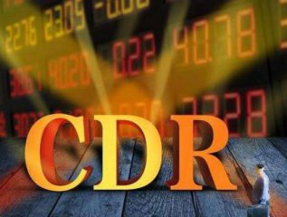 China starts trial implementation of CDR rules
