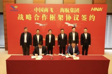 Chinas HNA, COMAC to exend networks with homegrown C919, ARJ21