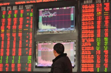 ​Chinese shares close mixed at midday