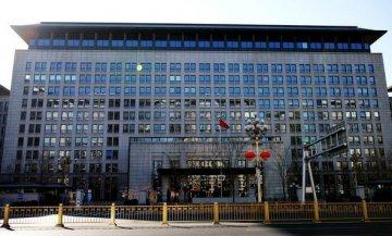 China hopes U.S. will meet it half way: MOC