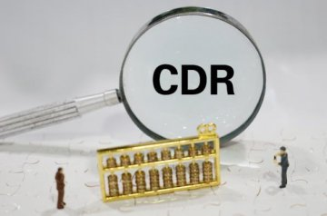 Innovation businesses are formally allowed to issue CDR