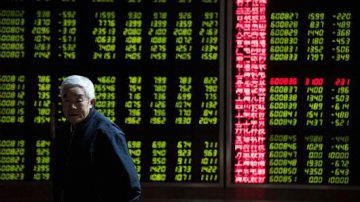 Chinese shares close lower on Friday