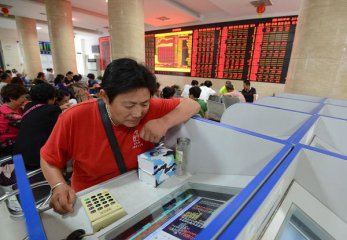 Chinese stock market is layering as blue-chips rise, bad ones fall