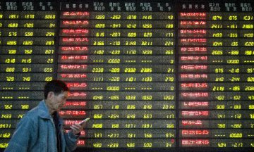 ​Chinese shares open lower Friday