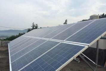 Construction of Vietnams biggest solar power plant starts