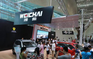 Weichai Group sees 40pct revenue from overseas markets in 2017