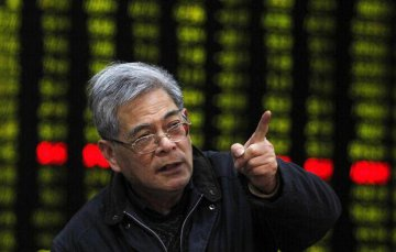 Chinese shares close lower on Monday