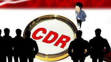 China to steadily advance pilot CDRs program: CSRC