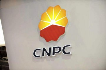 CNPC, Russian Gazpom sign cooperation agreement