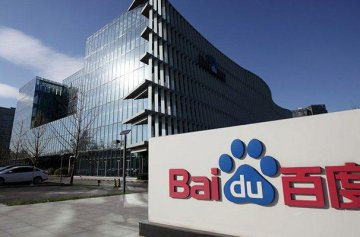 Baidu to return to A-share market through CDR