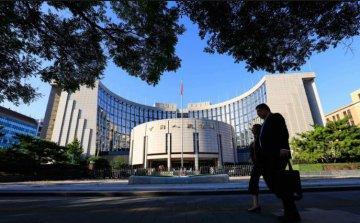 PBOC steps up efforts to develop green finance