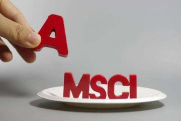 China seek to raise inclusion factor for A shares in MSCI indexes to 15 pct