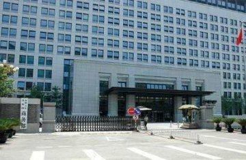 China announces anti-dumping on imported hydroiodic acid, ethanolamine