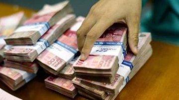 Chinas debt crackdown revives dim sum bonds