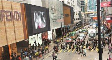 Hong Kong inflation rises in May