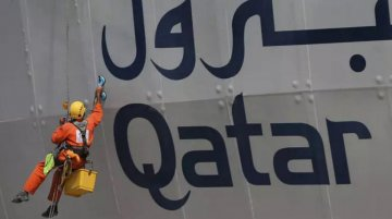 The EU is investigating LNG contracts with Qatar Petroleum