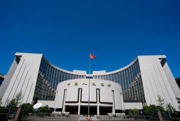 China central bank lowers re-lending rate for small enterprises