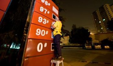 China lowers retail fuel prices