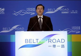 Hong Kong to hold 3rd Belt and Road forum