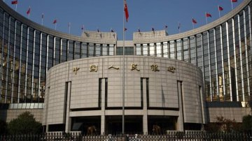 China's central bank releases RMB 700 billion liquidity