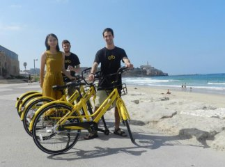 Chinese bike-sharing pilot in Israel forced to end due to high costs