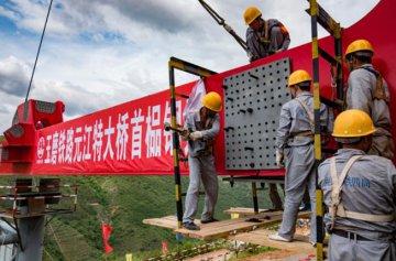 Milestone reached on Sino-Lao railway