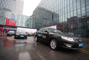 China to build R&D platform for new energy smart vehicles