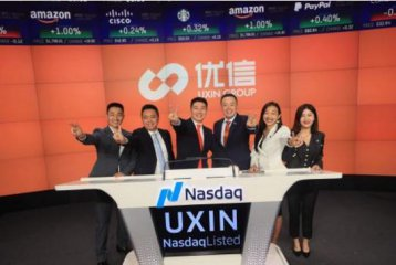 Chinese used-car trading platform Uxin debuts on Nasdaq